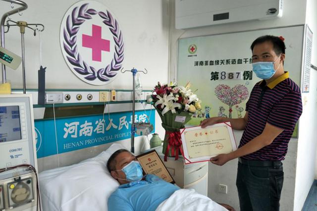 河南退役公益军人连续22年无偿献血 2次捐淋巴细胞救人