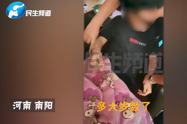 南阳男子不想上班夜里行窃 在网吧睡梦中被逮捕!