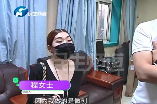 医院做雾化仪器脏兮兮? 郑州女子拿手机拍照被阻