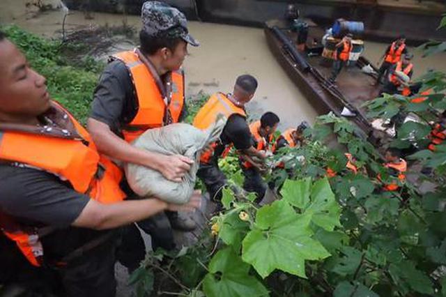 暴雨袭击河南北中部 警惕山洪和地质灾害