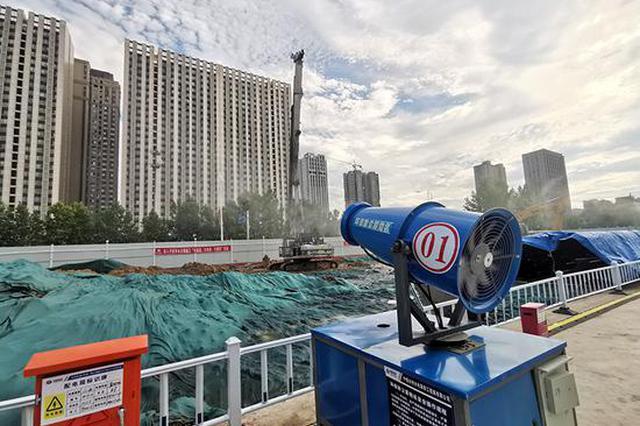2022年洞通、扬尘管控八个100%…探访郑州地铁8号线工地