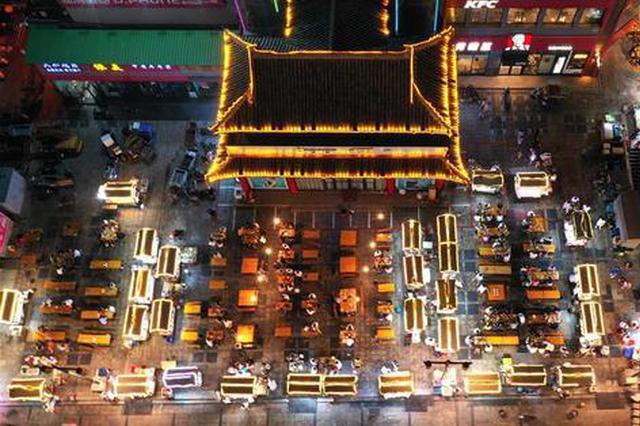 2022年河南将建成超200个夜间消费示范聚集区