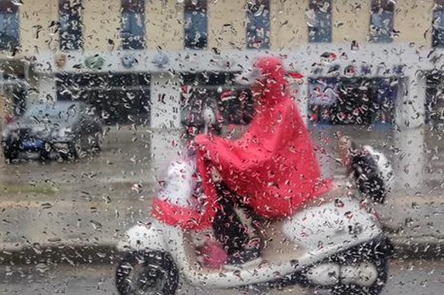 郑州本周最高气温下降明显!周三到周五有雨
