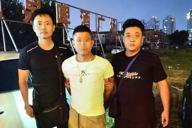 驻马店警方打掉中缅边境电信诈骗犯罪团伙