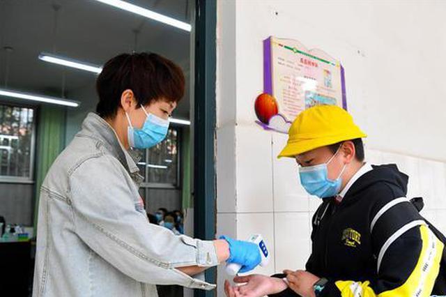 郑州最新通知:做好开学准备 开学前14天继续健康打卡