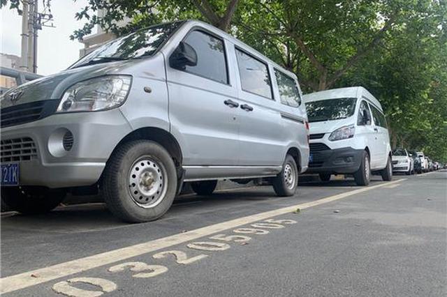 郑州停车收费拟调整为白天计时收费 新能源车可享减半收费