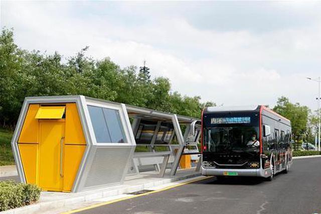 自动驾驶公交亮相郑州