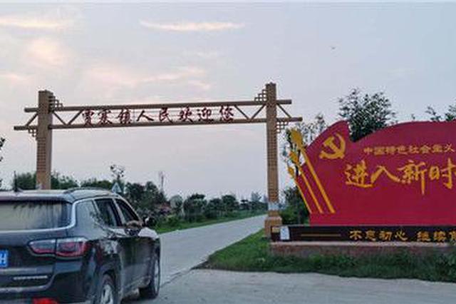 """【决胜2020.乡村振兴看河南】贾寨镇:美丽庭院点""""靓""""美丽乡村"""