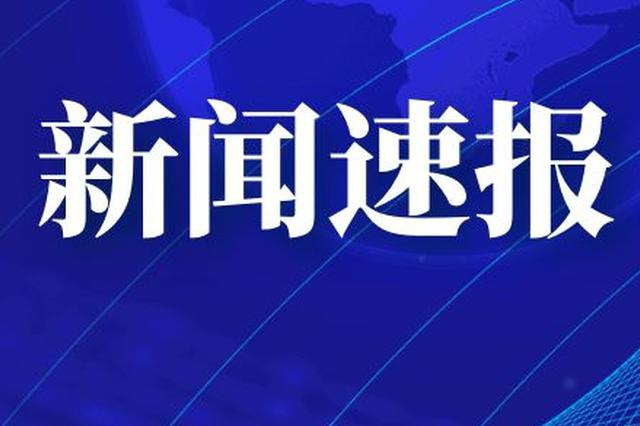 """郑州出台教师职业道德考核办法 参与有偿补课师德考核""""差评"""""""