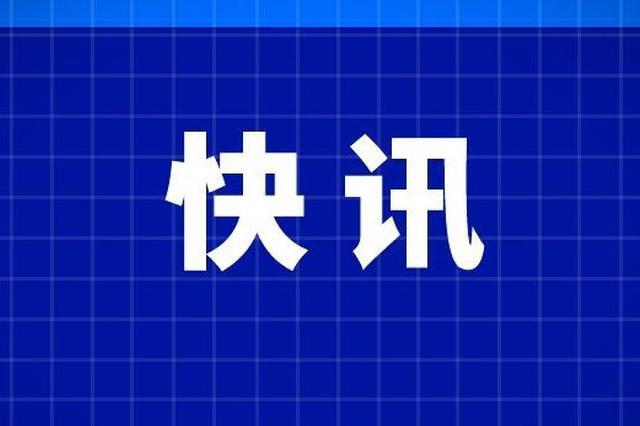 第三季度郑州十大缺口岗位出炉 制造业用人需求最大