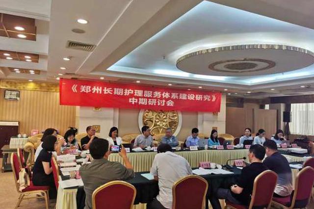 郑州未来五年护理人员需求大 需建立长期护理服务体系