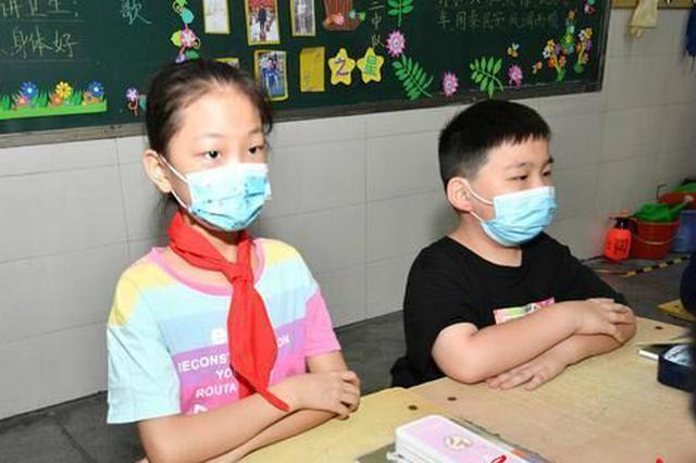 今日起 郑州市中小学新学年开学!