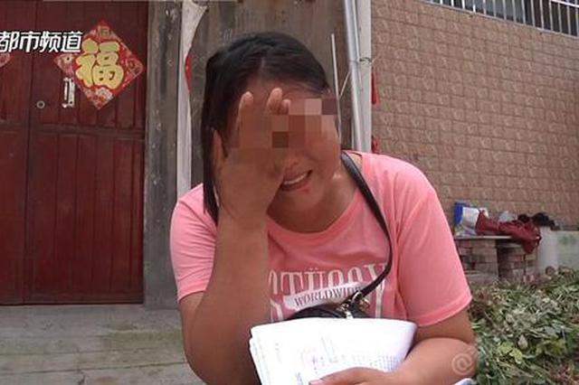 名下莫名多张卡逾期被起诉 郑州女子:我正在服刑 卡咋办出来的?