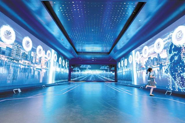 黄河网络安全科技馆试运营 预计9月22日正式开放