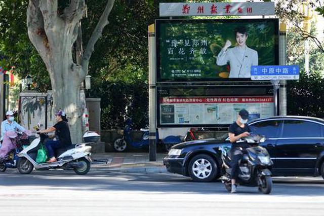 """郑州""""一周一节""""氛围渐浓:来郑州邂逅你最喜爱的明星"""