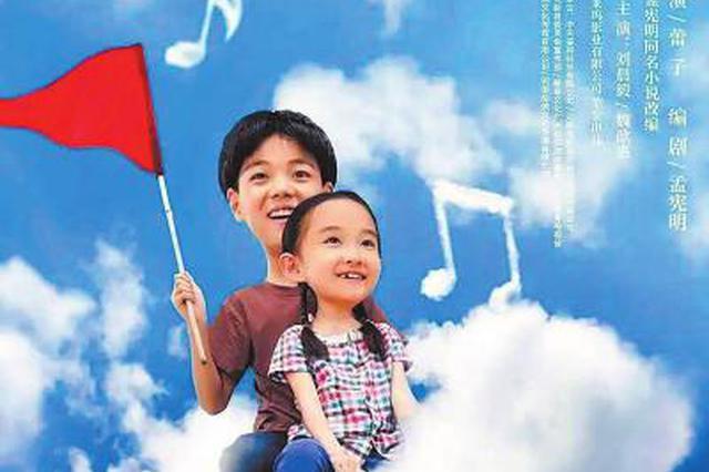 """金鸡百花电影节免费观影活动启动 看本土电影,品""""老家河南"""""""