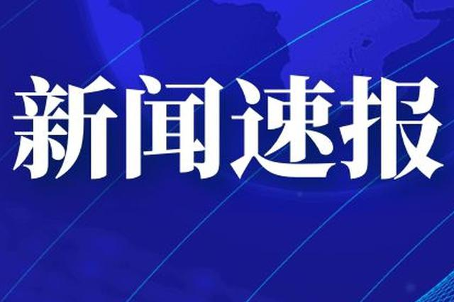 100人被聘为第二批河南省首席科普专家