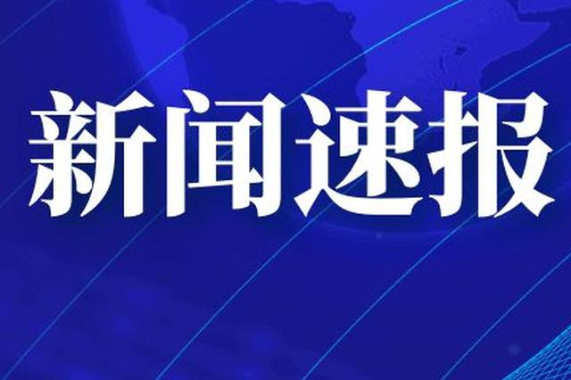 """""""观影惠民季""""开启首批1.5万张优惠券瞬间抢完"""