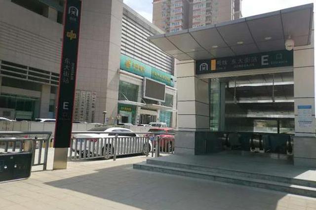 提醒!郑州地铁2号线东大街站E出入口将临时关闭