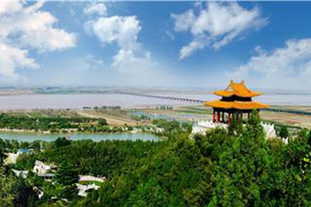 """中国梦·黄河情丨郑州黄河文化公园""""跨步""""走进新时代"""