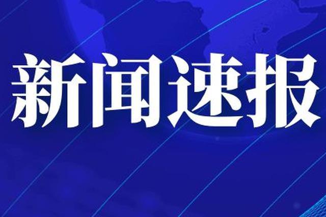 河南省外招才引智专场25日开启
