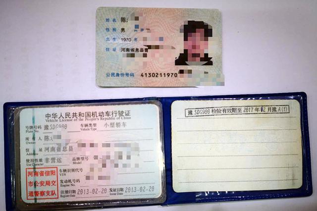 交通违法100多条、驾照记满12分…河南高速交警查处违章王
