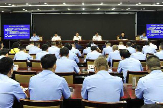 一体化作战 全链条打击!郑州开展打击文物犯罪专项行动