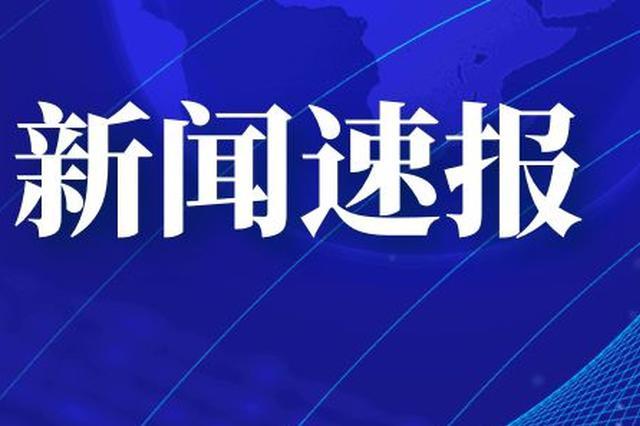 郑州:抢夺方向盘等10种扰乱乘车秩序行为被禁止