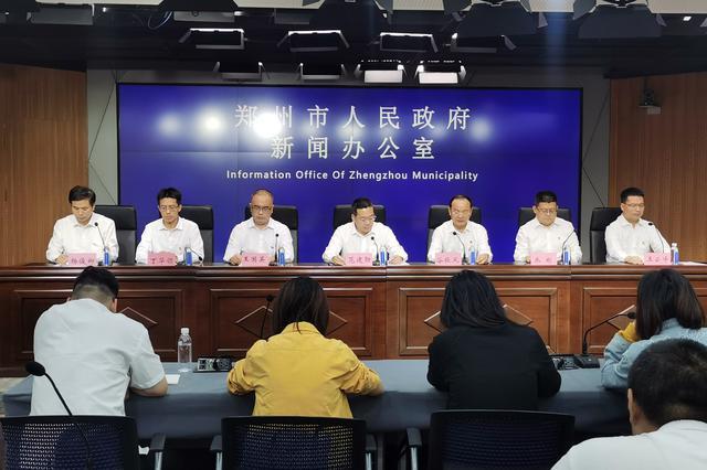 支持制造业高质量发展 郑州市出台26条政策