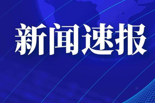 """2019年全省人均预期寿命77.5岁 河南""""三医联动""""改革好消息连"""