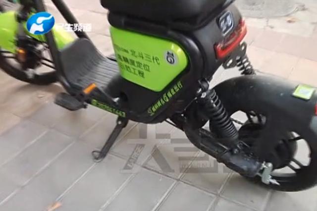 郑州街头共享电动车能否上路?城管局:违规!