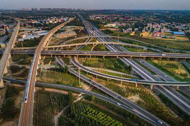 重新编制的《河南省高速公路网规划》有6大新特点 透漏出什么