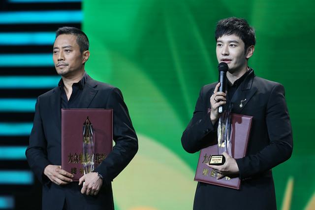 黄晓明提名百花奖最佳男主角:记住这些消防员们 忘掉我们!
