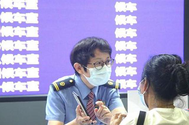 国庆中秋长假郑州站增加28对临客 应对高峰客流