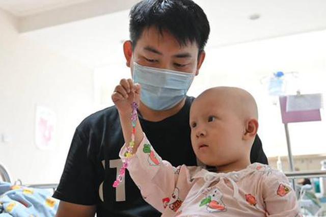 周口3岁女孩罹患罕见病 90后父亲日搬砖万块筹钱救女