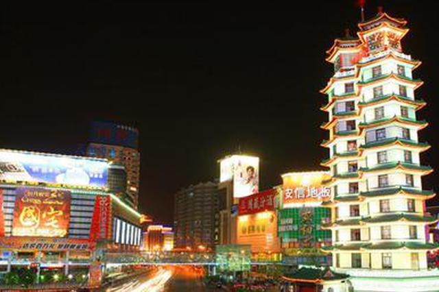 郑州市政府今年办理建议提案1270件