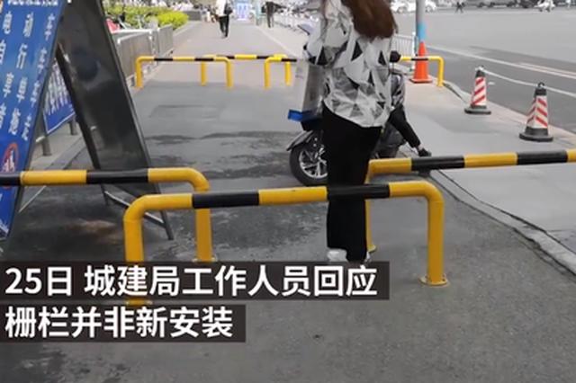 郑州一人行通道安装栅栏挡路 城建局:或为商场规划