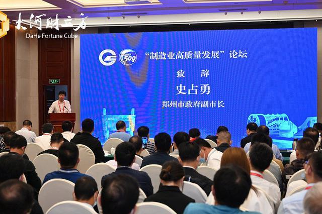 郑州市副市长史占勇:8月郑州规上工业增加值增长7.6%