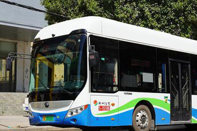 郑州50台新一代氢能源公交车上线 保障市民假日出行
