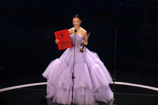 周冬雨获百花奖最佳女主角 凭借《少年的你》再夺视后