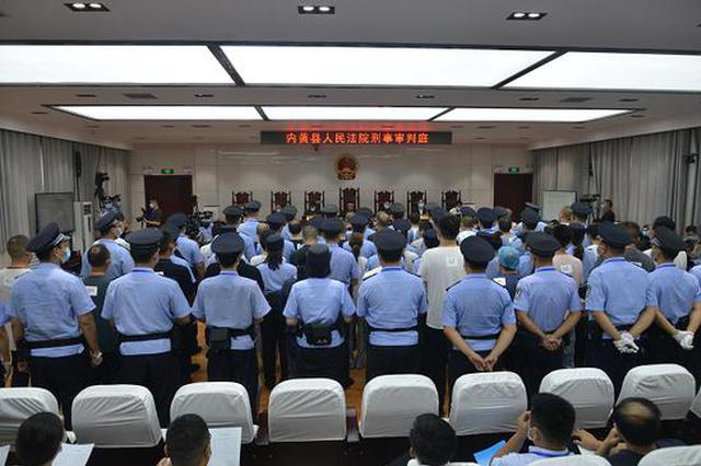 安阳这个41人黑社会性质组织一审宣判 李某合被判22年