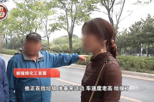 突发!郑州一绿化工捡垃圾时 不幸被撞身亡