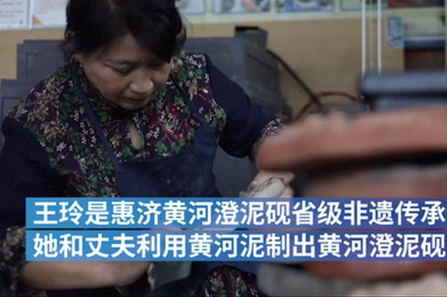 郑州非遗传承人制作澄泥砚:半辈子都在和泥巴打交道