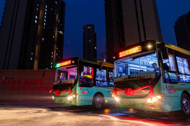 郑州开通S113社区公交 方便西南区域市民出行