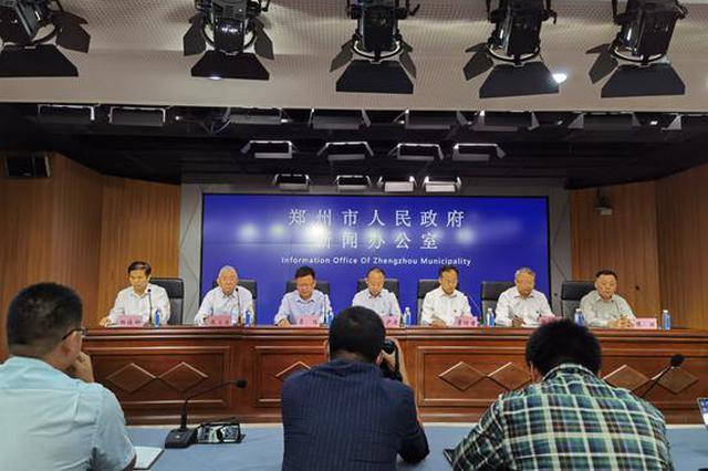 前8个月郑州新增贷款2326亿元 占全省新增额的41%