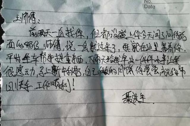 """郑州老年乘客向公交车长""""扔月饼""""背后的故事让人感"""
