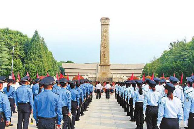 河南省多地举行烈士纪念日公祭活动
