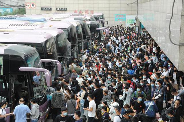 """已发送旅客2.8万人!郑州客运中心站保障""""双节""""出行"""