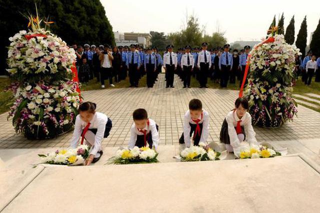 第7个烈士纪念日 郑州公安举行公安英烈祭奠活动