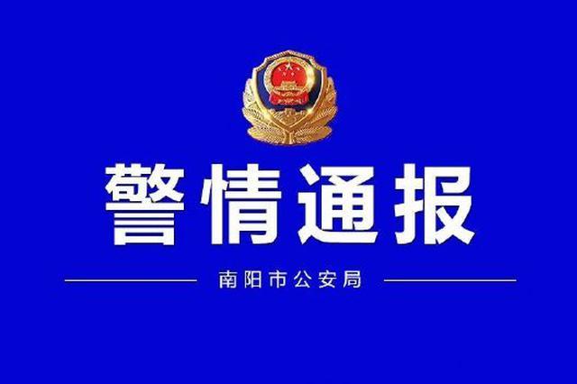 南阳警方通报房地产公司员工打人:销售抢客户发生冲突 2人被行拘